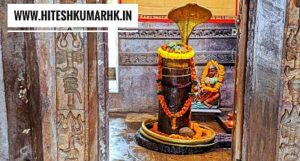 साल में 3 बार रंग बदलने वाला अद्भुत शिवलिंग,छत्तीसगढ़ का सोमनाथ  Somnath temple chattisgarh